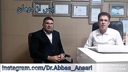 درمان عوارض بیماری پارکینسون با طب سوزنی لیزری (قسمت دوم، بعد از درمان)
