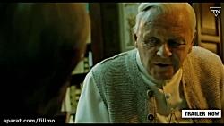 آنونس فیلم سینمایی «دو پاپ»