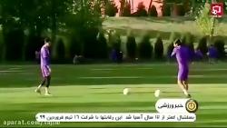 اخبار باشگاه استقلال امروز 10 دی