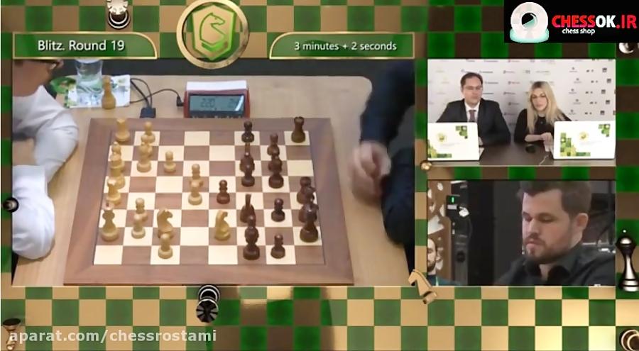 بازی بلیتس قهرمان شطرنج ایران با قهرمان جهان مگنوس کارلسن chessok.ir