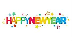 سال نو میلادی 2020 مبارک - Happy new year 2020
