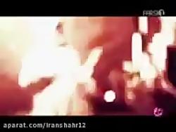 موزیک ویدیو فارسی لعنت به این بختم با صدای امیر توکلی