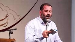 کمک میخواستم از غیب دستان فؤاد آمد-میلاد حضرت زینب س-حاج محمدرضا بذری