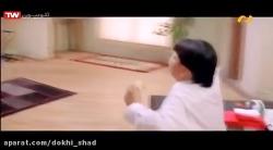 فیلم هندی عاشقانه(( گاهی خوش گاهی غم))/دوبله فارسی