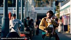 فیلم درام و اجتماعی ۲۰۱۹ ( یک بزرگراه رو تمیز کن)