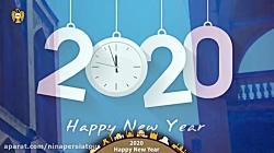 Happy new year 2020 - Iran tours by Ninapersia