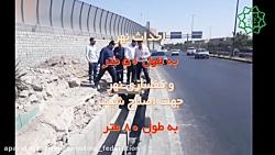 افتتاح مجموعه تفریحی ورزشی شهرداری منطقه 22 تهران به نام لیدا فریمان