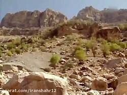 سفر دور ودراز بختیاری ها _3