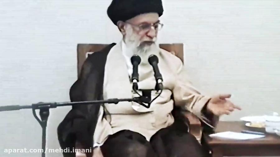 بیانات منتشرنشده رهبر انقلاب در روز ۳۰ تیرماه ۸۸ درباره فتنه۸۸