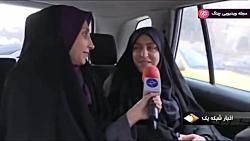 اخبار ساعت 19 - مجله خبری - ۱۱ دی ۱۳۹۸
