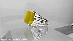انگشتر عقیق زرد معدنی قم کالا