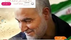 شهادت سردار سلیمانی|شهادت رسیدن حاج قاسم سلیمانی