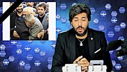خبر فوری: ترور سردار سلیمانی و ابومهدی مهندس توسط آمریکا