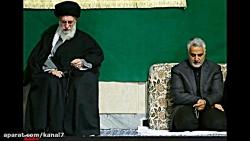 پیام رهبر انقلاب به مناسبت شهادت سردار قاسم سلیمانی
