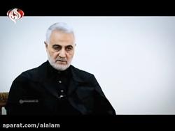 فیلم | ناگفته های سردار شهید حاج قاسم سلیمانی