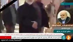 گفتگو با سفیر ایران در عراق درباره شهادت حاج قاسم سلیمانی