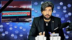 خبر فوری: ترور و شهادت سردار سلیمانی و ابومهدی مهندس توسط آمریکا