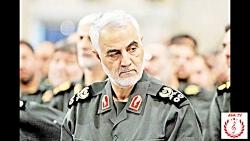 خبر فوری : سردار سلیمانی در عراق به شهادت رسید