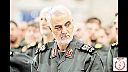 خبر فوری: سردار سلیمانی در عراق به شهادت رسید