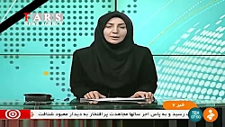 خبر شهادت حاج قاسم سلیمانی در عراق! | سپاه خبر شهادت سردار سلیمانی را تأیید کرد
