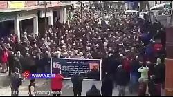 تظاهرات مردم کشمیر در پی شهادت سردار شهید قاسم سلیمانی