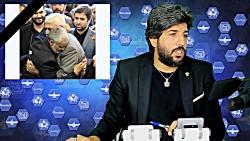 امید دانا : شهادت سردار اسلام حاج قاسم سلیمانی تسلیت باد !!!