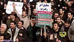 تظاهرات مردم تهران در پی شهادت حاج قاسم سلیمانی