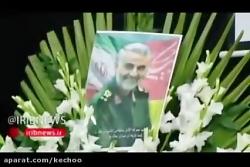 شهید حاج قاسم سلیمانی || اولین مصاحبه تلویزیونی فرزند و برادر سردار شهید سلیمانی