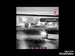 #فوری #خبر لحظه اصابت موشک به خودروی حامل سردار سلیمانی در حاشیه فرودگاه بغداد