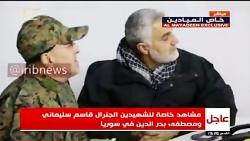 تصاویر دیدار شهید قاسم سلیمانی با شهید مصطفی بدر الدین در جبهه های سوریه