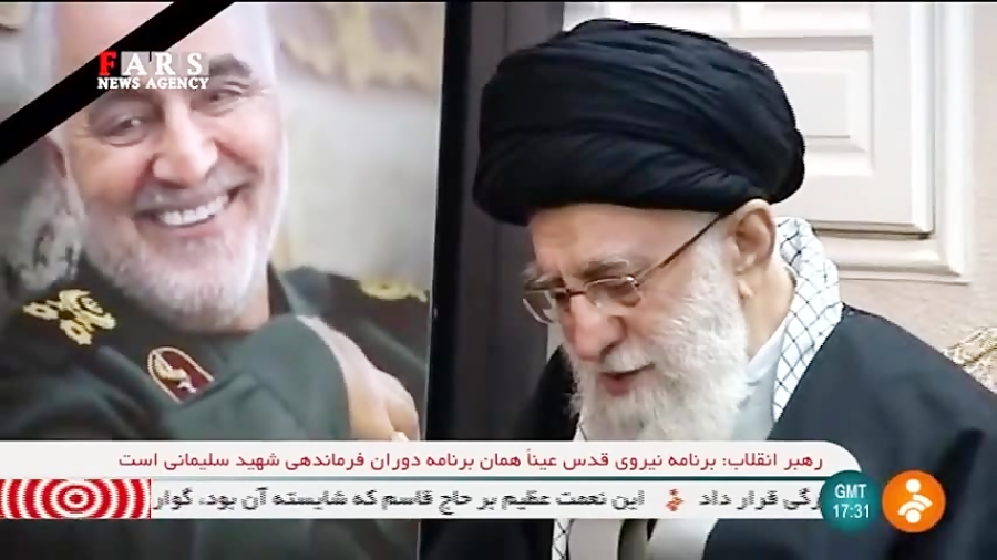 حضور رهبر معظم انقلاب اسلامی در منزل سردار شهید سلیمانی