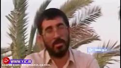 مستندی از سپهبد حاج قاسم سلیمانی