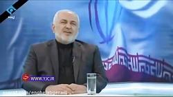 روایت دکتر ظریف از صلابت امام خامنهای در واکنش به شهادت سردار سلیمانی
