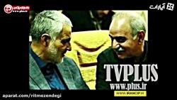 پرویز پرستویی و سردار ایرانی