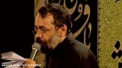 مداحی زمینه (زهر هلاهل قسمت من شد) - حاج محمود کریمی   ویژه فاطمیه 98