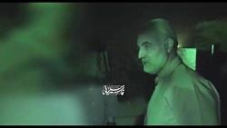 مکالمات سردار سلیمانی در پشت بیسیم و حضور در منطقه