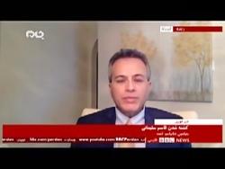 نظر کارشناس بی بی سی درباره ترور سردار سلیمانی