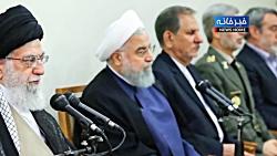 جلسه فوق العاده شورای عالی امنیت ملی به ریاست آیت الله خامنه ای - خبرخانه |