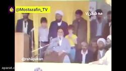 هشدار امام خمینی(ره) درباره ی حذف انقلاب از اسلام