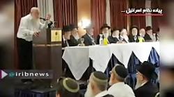 داعش پیاده نظام اسرائیل