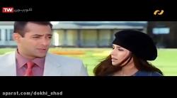 فیلم سینمایی هندی باغبان /عاشقانه،خانوادگی،دوبله فارسی