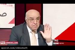 کارشناس بی بی سی فارسی: اقدام امریکا، تروریستی بود