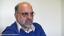 معرفت و مدارا- مستند بی بی سی/ سروش 2017