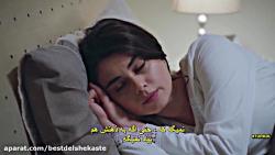 سریال ترکی سوگند قسمت 155 صدو پنجاه و پنجم زیرنویس فارسی