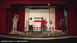 نمايش دانش آموزي/نمايش صحنه اي/گرداب /اميرحسين خوشوقت/گلستان/ جشنواره 36