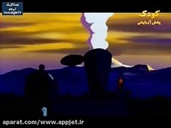 کارتون هایدی - قسمت 13
