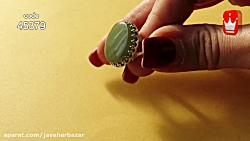 انگشتر نقره یشم یمن مرغوب مردانه - کد 45379