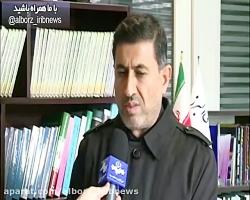 صحبت های استاندار البرز در رابطه با شهادت سردار بزرگ حاج قاسم سلیمانی