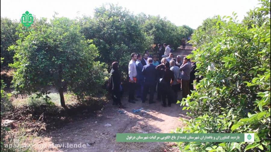 بازدیدهای علمی ترویجی کشاورزان شهرستان لنده به دزفول