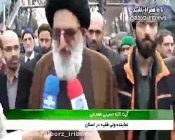 صحبت های نماینده ولی فقیه در رابطه با شهادت سردار رشید اسلام حاج قاسم سلیمانی